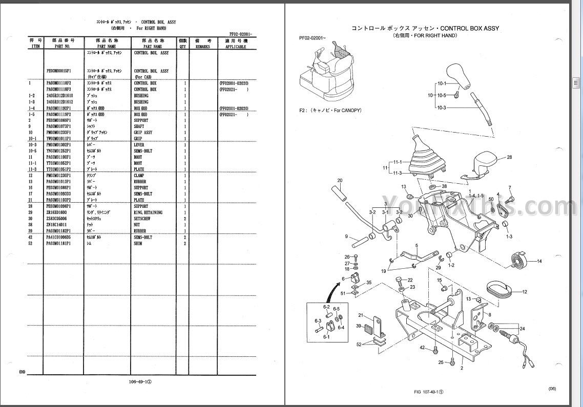 Kobelco SK15SR SK20SR Repair & Parts Manual [Excavator