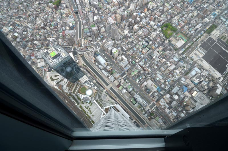 Image result for view from skytree city tokyo