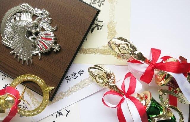 3/1に授賞式!岡田准一と二宮和也が受賞!第42回日本アカデミー賞の優秀賞発表まとめ