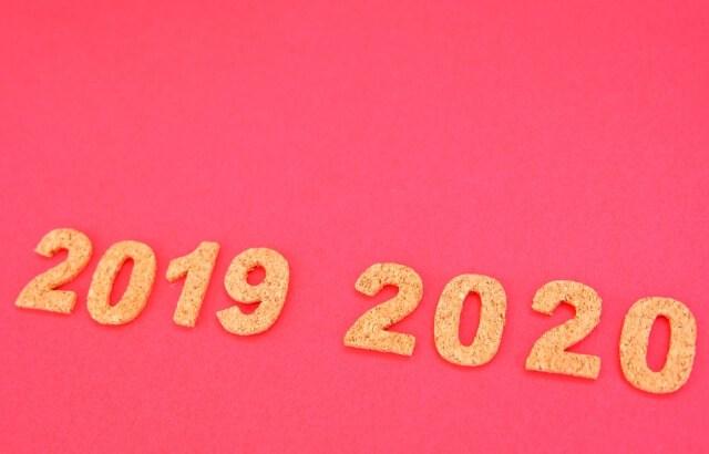 2019-2020ジャニーズカウントダウン(カウコン)出演者やチケット倍率を徹底予想