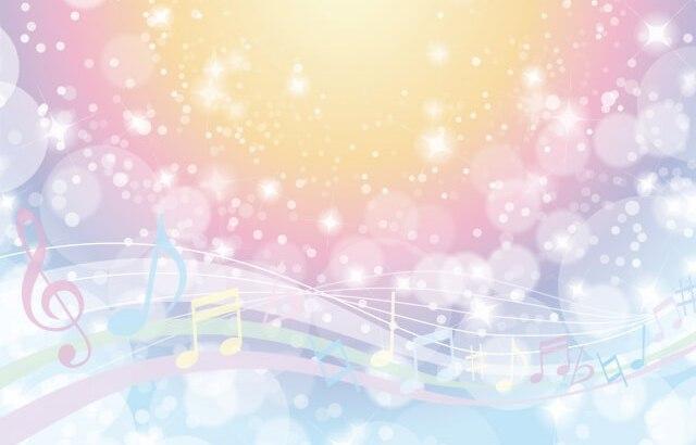 【関ジャニ∞】初心者におすすめの曲5選!これだけは知っておいて欲しい!素晴らしき名曲たち