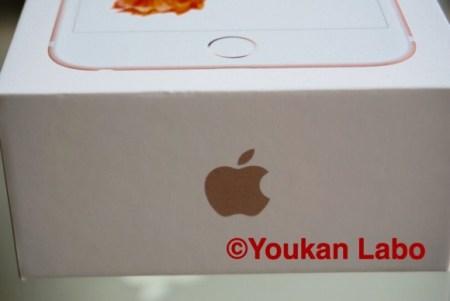 iPhone6S PLUS ローズゴールド
