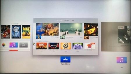 アップル apple tv マルチタスキング
