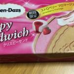 【レビュー】冬もおいしいアイス!期間限定ハーゲンダッツ ストロベリーフロマージュ(クリスピーサンド)とガリガリ君メロンパン味