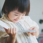 【絵本レビュー】4〜5歳の子どもにおすすめの「ねこざかな」シリーズ(絵・作 わたなべゆういち)はしかけがすごい!!