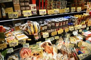 Tokyo, Japan supermarket via youmademelikeyou.com