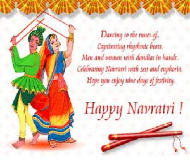 navratri garbaa dance steps
