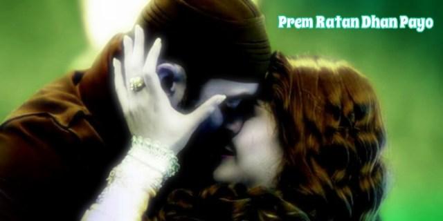pram ratan dhan payo salman khan kissing pic