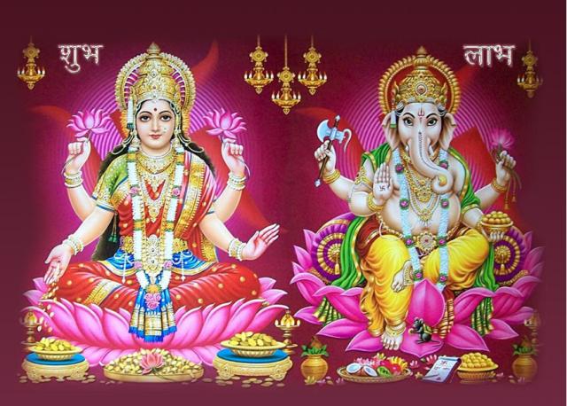 Laxmi Ganesh best Images