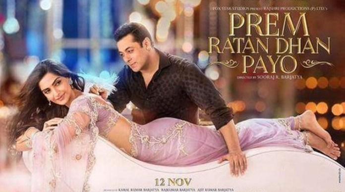 pram ratan dhan payo first salman khan poster