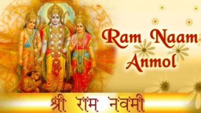 ram ji beautiful images