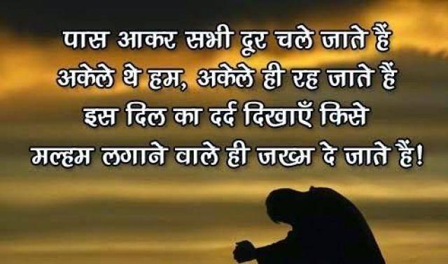 sad whatsapp status