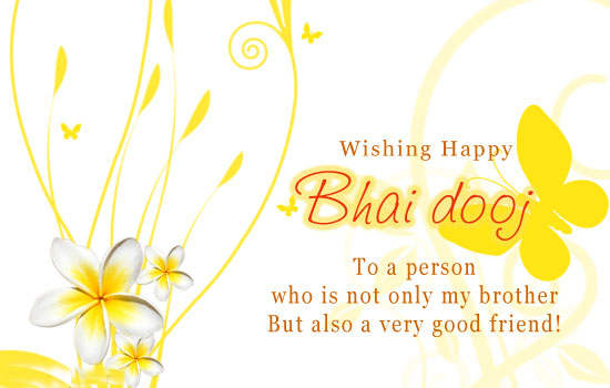 bhai dooj wishes for desktop