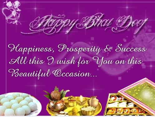 animated bhai dooj wishes