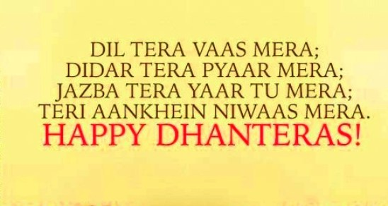 dhanteras malyalam wishes