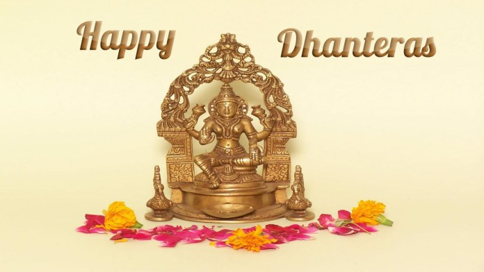 happy dhanteras messages