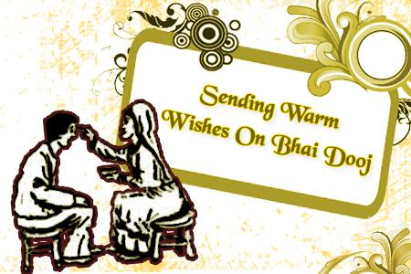 bhai dooj greetings