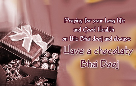 bhai dooj wallpapers