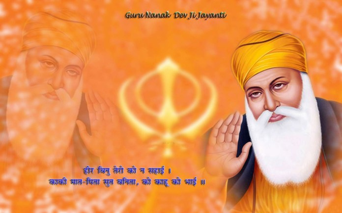 gurunanak dev ji wallpapers for laptop