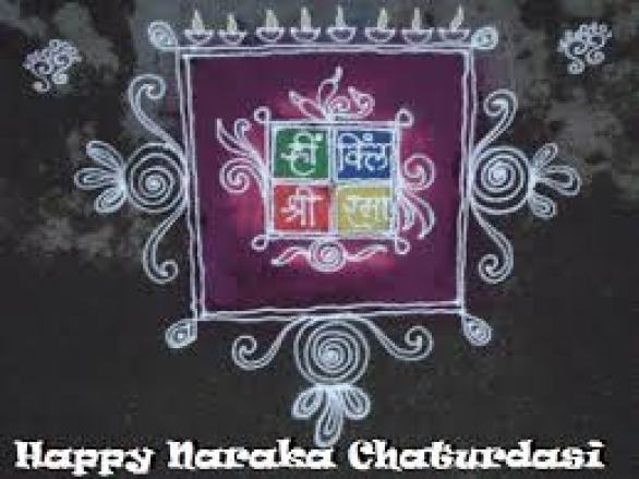 happy narak chaturdashi