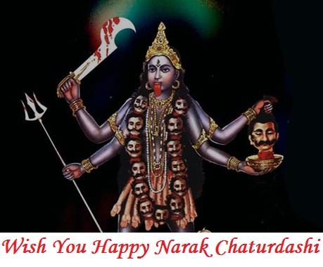 narak_chaturdashi_greetings_images