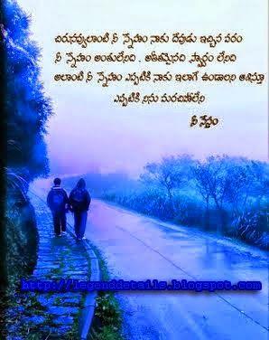 best true friendship quotations in telugu language