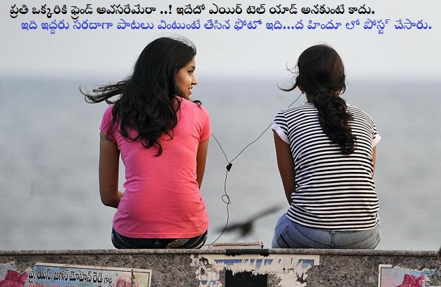 telugu friendship day quotes