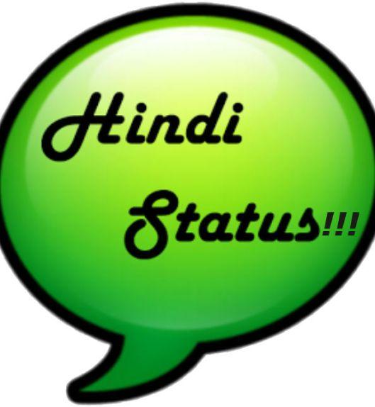 whats app status in hindi