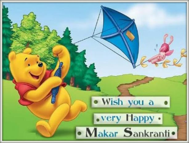 happy makar sankranti funny wallpapers