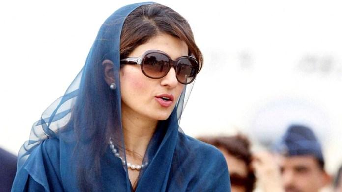 Hina Rabbani Khar beautiful Pakistani Women Girls Pretty Women