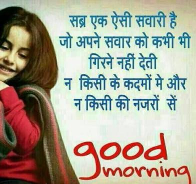 Lovely Fresh Telugu Good Morning Quotations Images ...