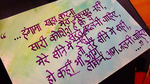 poems in hindi