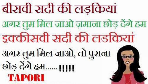 sunny love shayari in hindi