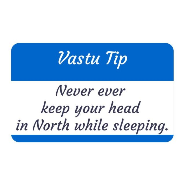 head position as per vastu