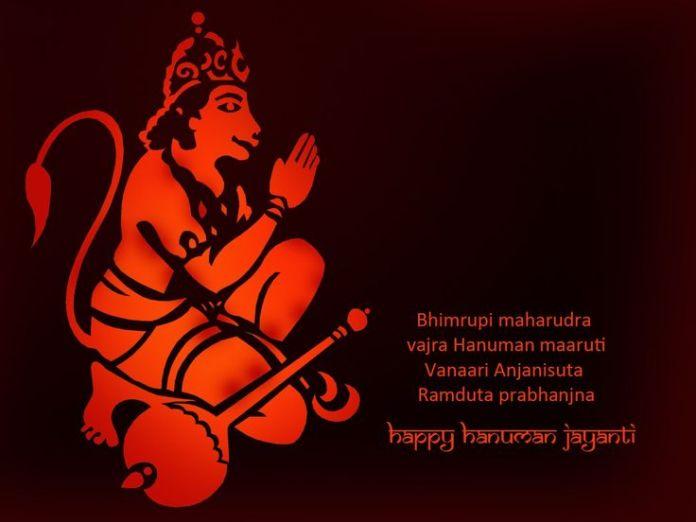 Hanuman Jayanti Walpapers Hanuman Mantra