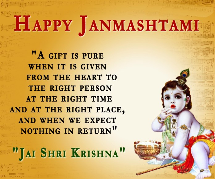 Happy Krishna Janmashtami Wishes Messages Sms Greetings Images