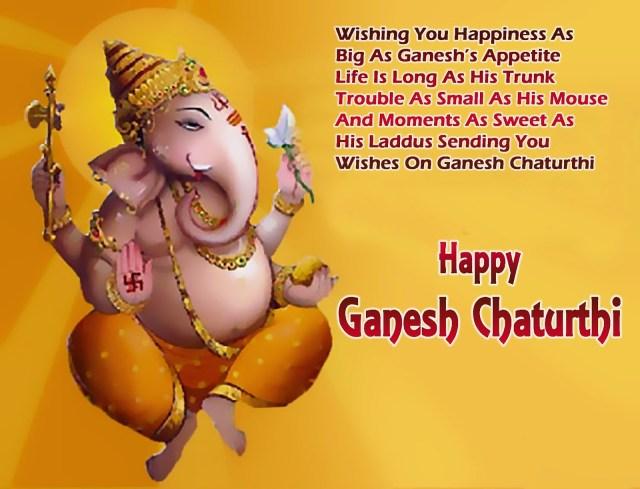 god ganesha messages in hindi