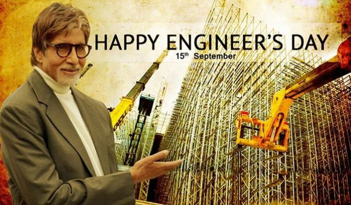 Engineers Day Images
