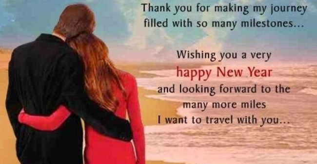happy new year wishes for couple