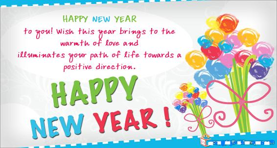 new year wishes for special someone