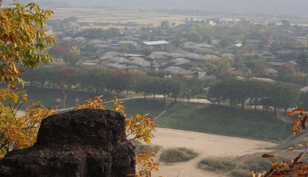 Hahoe Folk Village from Buyongdae