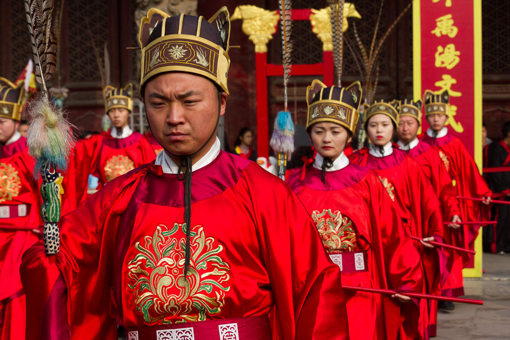 Temple of Confucius, Qufu