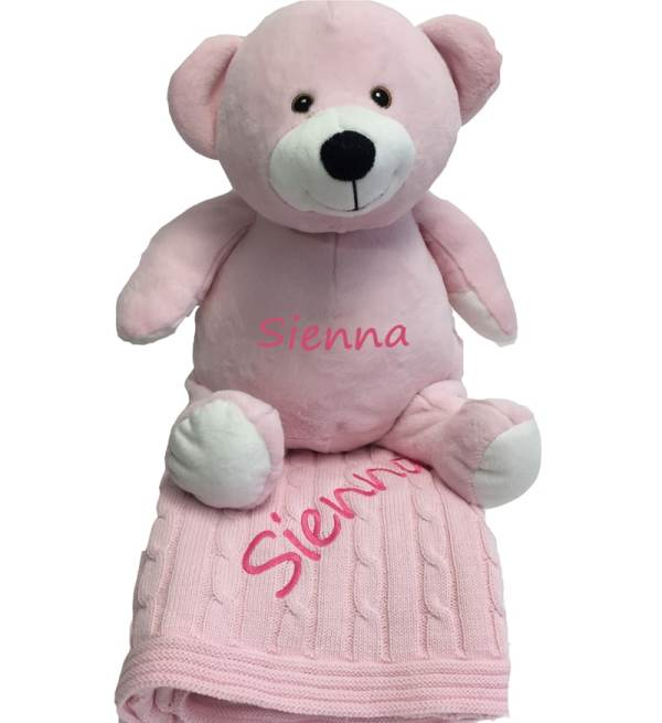 Baby Girl Personalized Gift Set