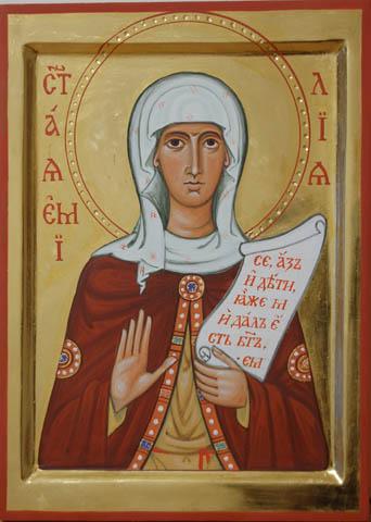 Saint Of The Week Saint Amelia Young Catholic Mums