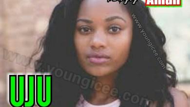 Photo of UJU – A Story By Amah