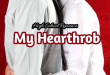 Photo of My Heartthrob – Episode 36