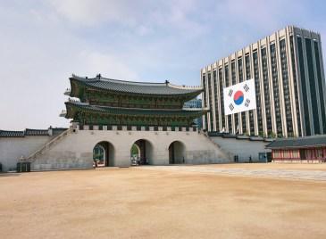 View of Gwanghwamun Gate