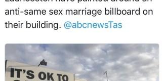 пиццерия троллит противников гей-браков