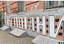 В Ростове закрасили патриотическое граффити в честь Дня Победы