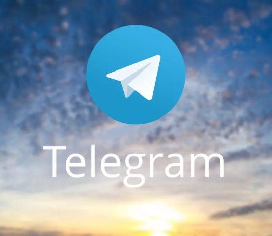 Telegram: по-прежнему честный, по-прежнему страдает